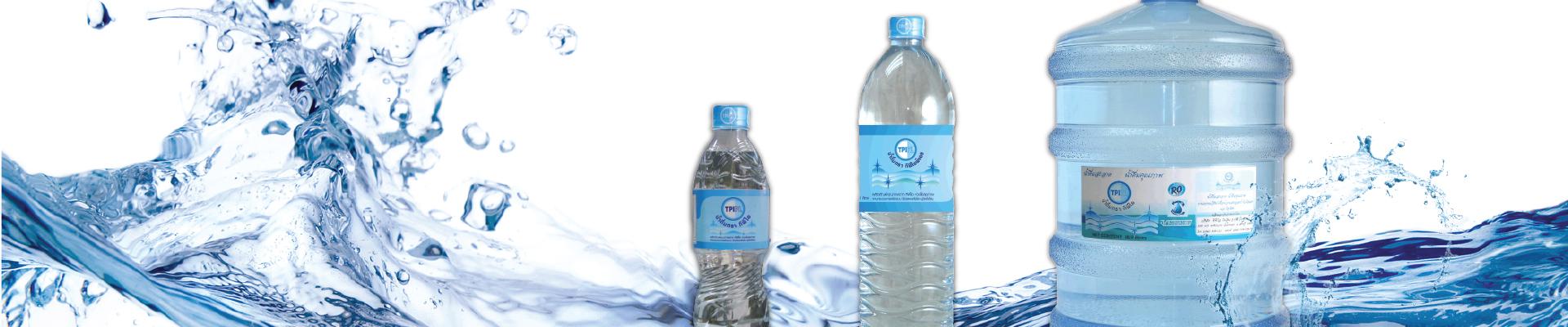 Banner_Drinking_water