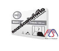 TPI M401 Dry Lean Concrete for ground leveling