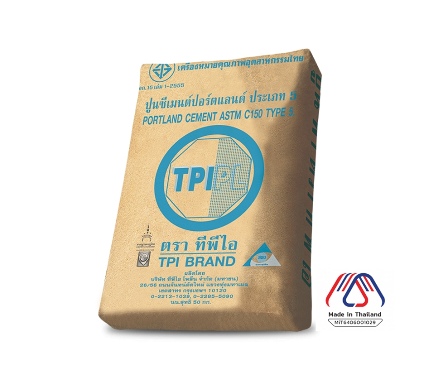 Type V Cement : Tpi portland cement type v